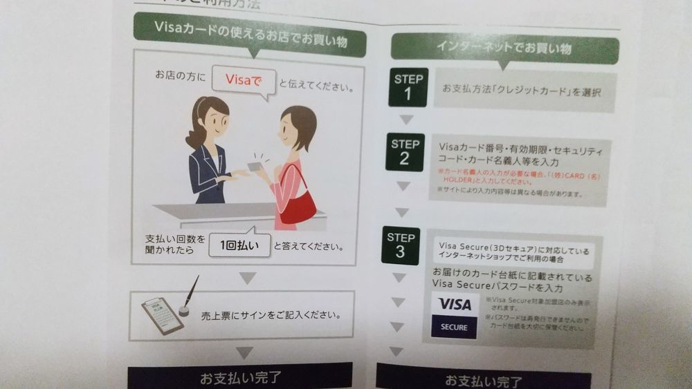 f:id:higurashi-note:20210421231826j:plain