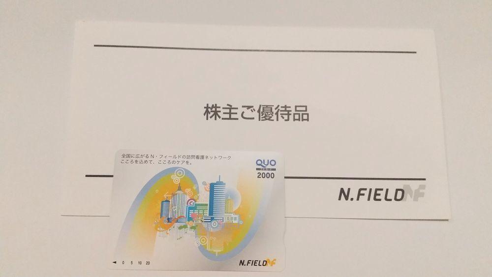 f:id:higurashi-note:20210422224718j:plain