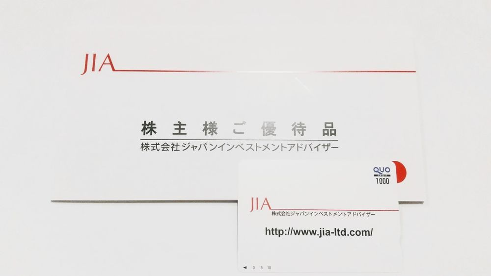 f:id:higurashi-note:20210423232732j:plain