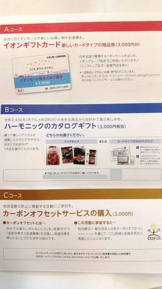f:id:higurashi-note:20210608230722j:plain