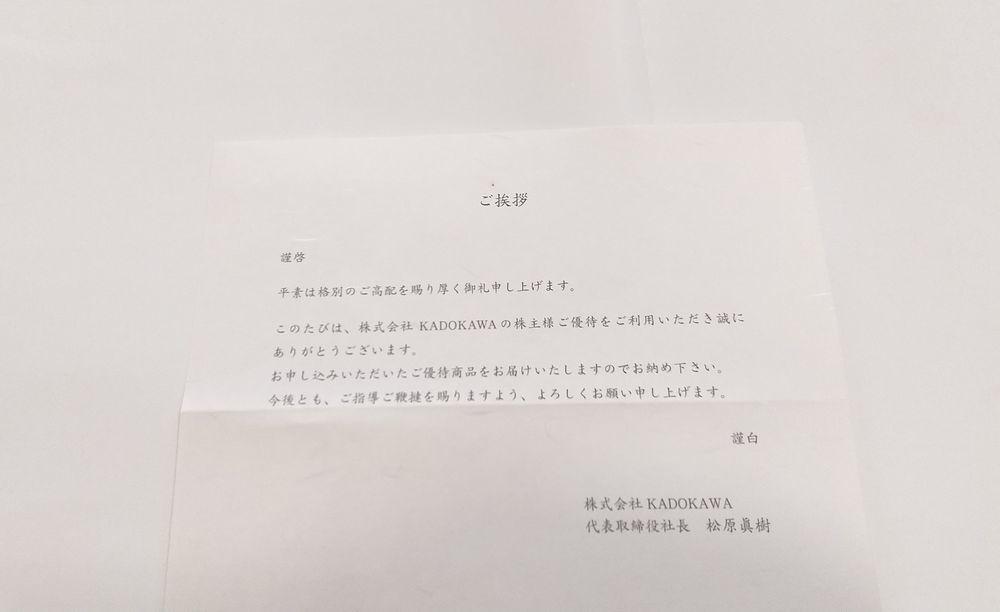 f:id:higurashi-note:20210611231107j:plain