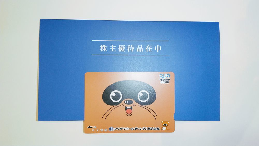 f:id:higurashi-note:20210613232016j:plain