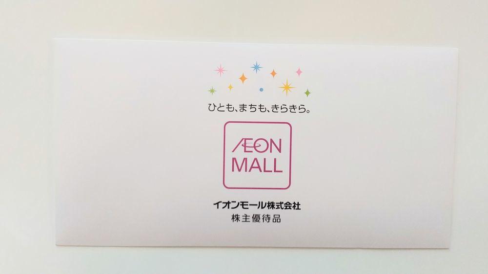 f:id:higurashi-note:20210626232154j:plain