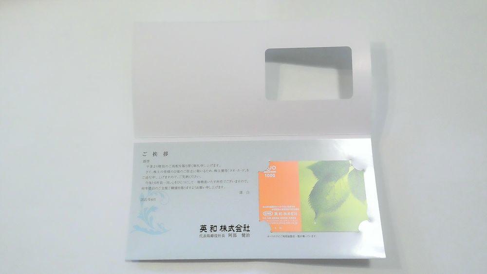 f:id:higurashi-note:20210711132618j:plain