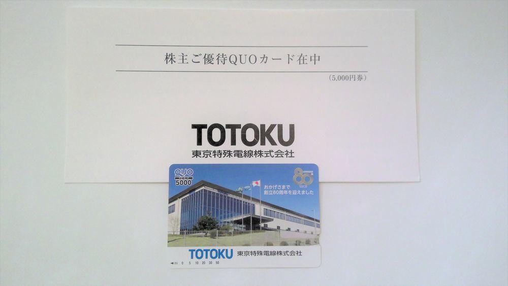 f:id:higurashi-note:20210716231802j:plain