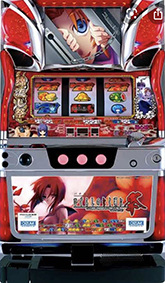 f:id:higurashi2:20210124083412j:plain