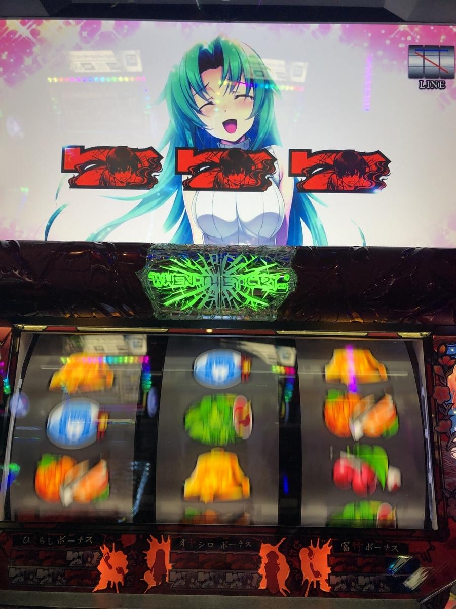 f:id:higurashi2:20210128001659j:plain