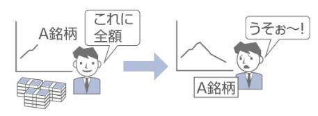 f:id:higurashinikki:20170120035652j:plain