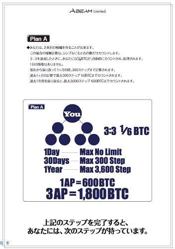 f:id:higurashinikki:20170120043635j:plain