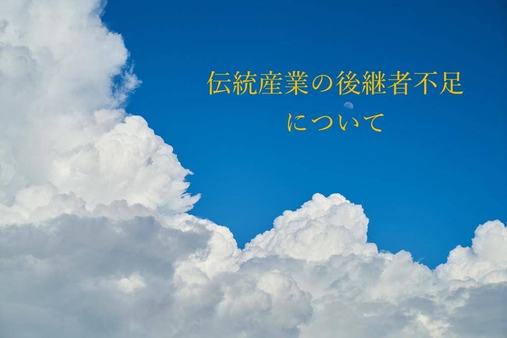 f:id:higuti-0708-w:20171001222748j:plain