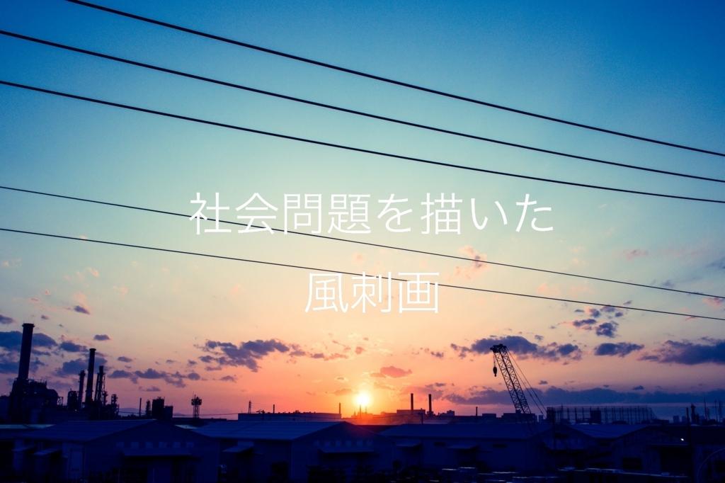 f:id:higuti-0708-w:20171007235632j:plain