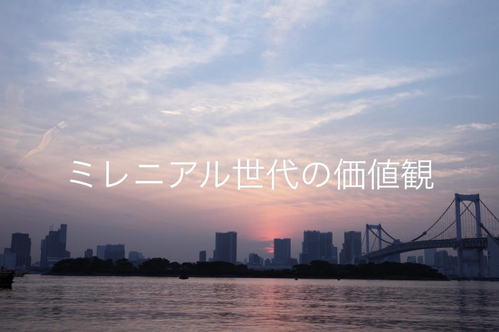 f:id:higuti-0708-w:20171018233337j:plain