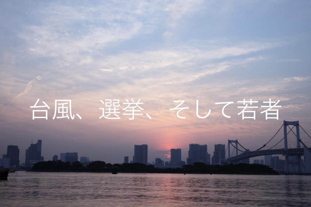 f:id:higuti-0708-w:20171023172617j:plain
