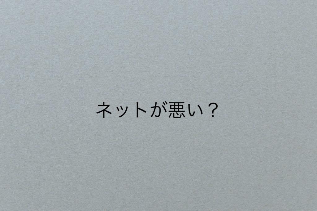 f:id:higuti-0708-w:20171108161307j:plain