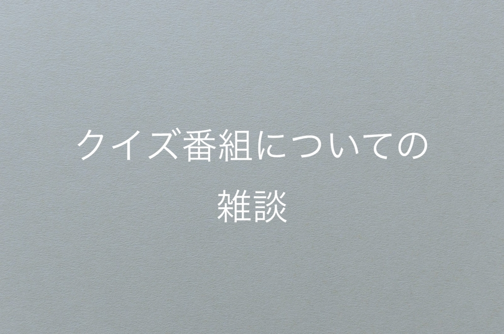 f:id:higuti-0708-w:20171116212714j:plain