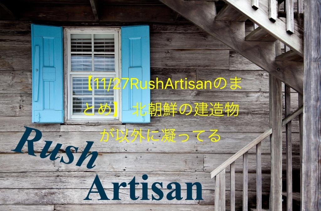f:id:higuti-0708-w:20171127211438j:plain