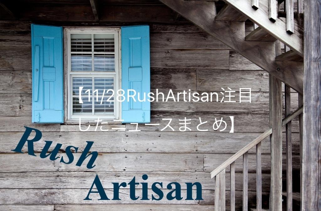 f:id:higuti-0708-w:20171128204813j:plain