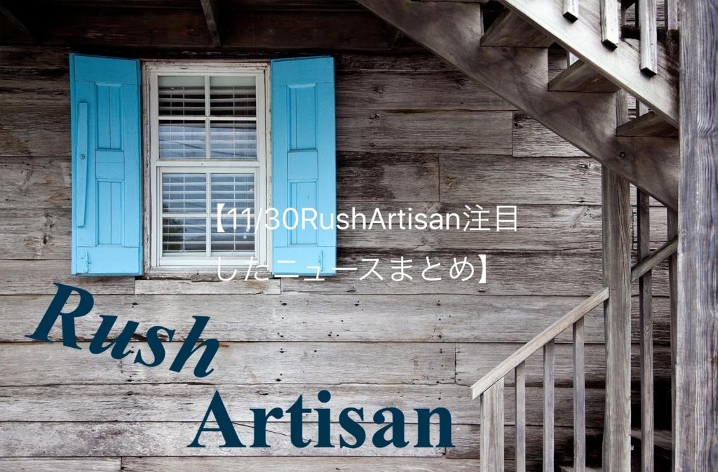 f:id:higuti-0708-w:20171130211554j:plain