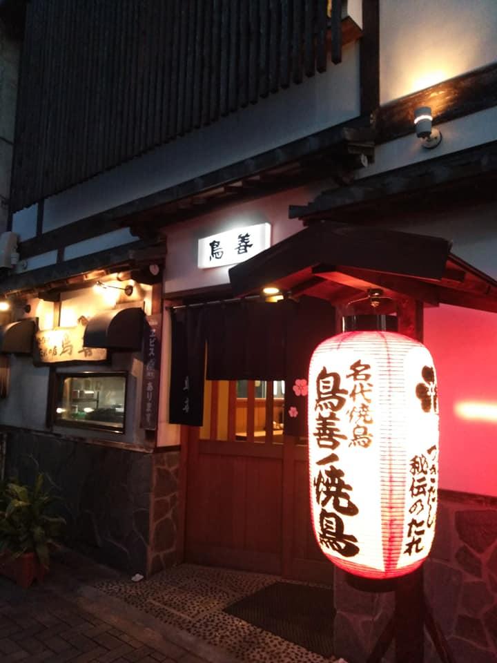 f:id:hihararara:20181214205300p:plain