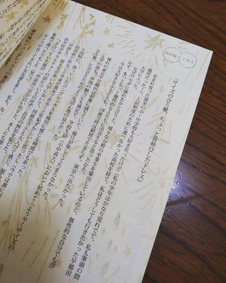 f:id:hihararara:20181218210030j:plain