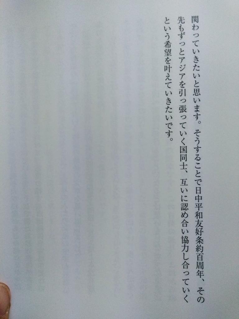 f:id:hihararara:20181222144403j:plain