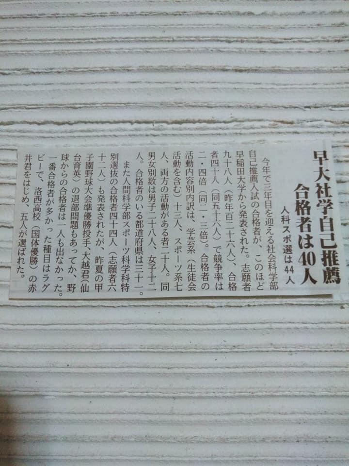 f:id:hihararara:20190114222509j:plain