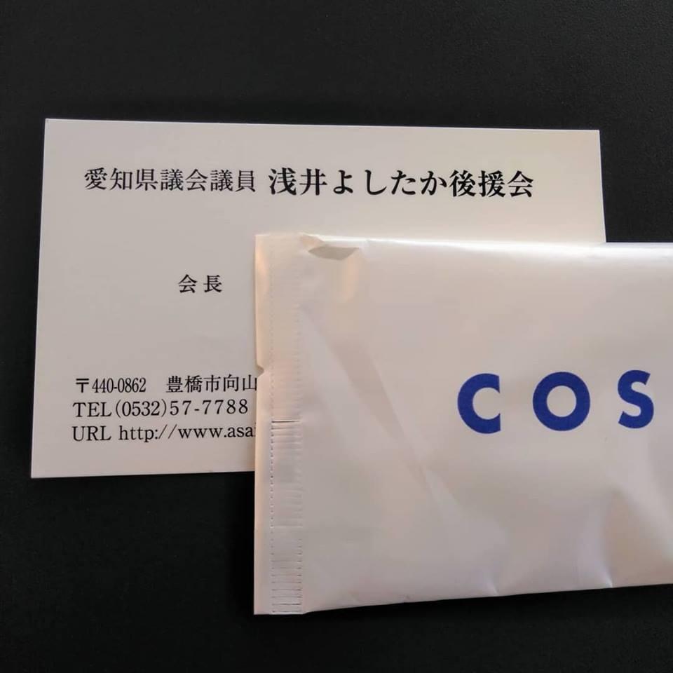 f:id:hihararara:20190114224048j:plain