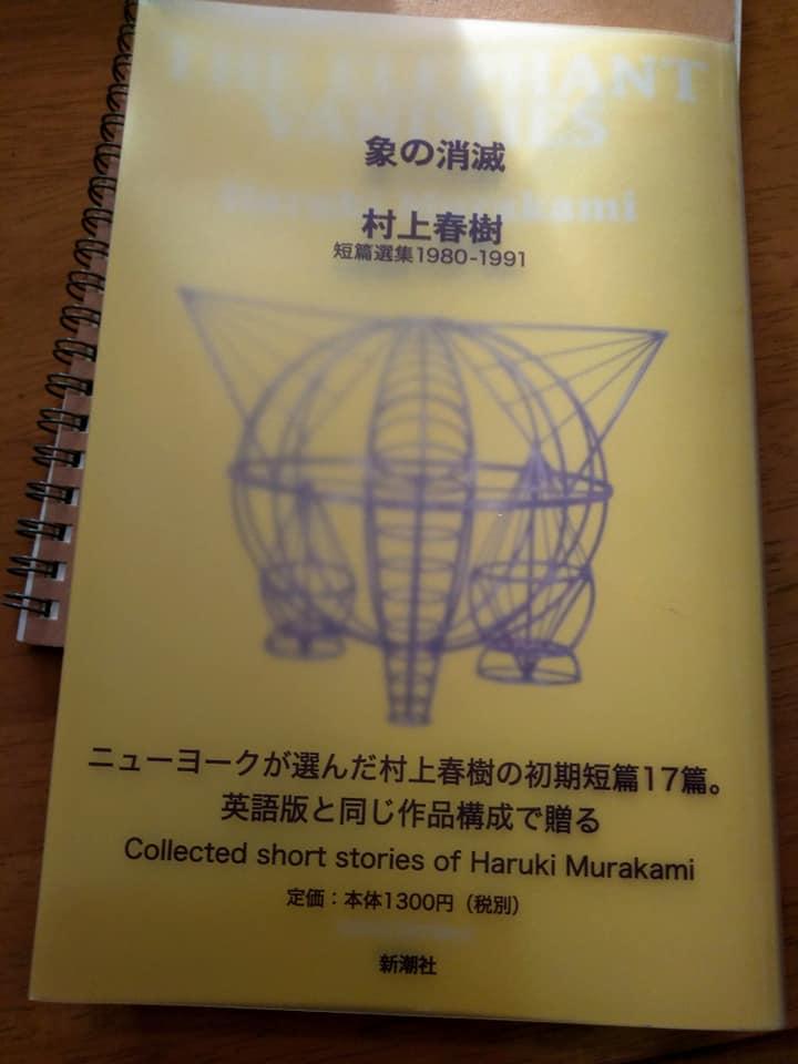 f:id:hihararara:20190123193124j:plain