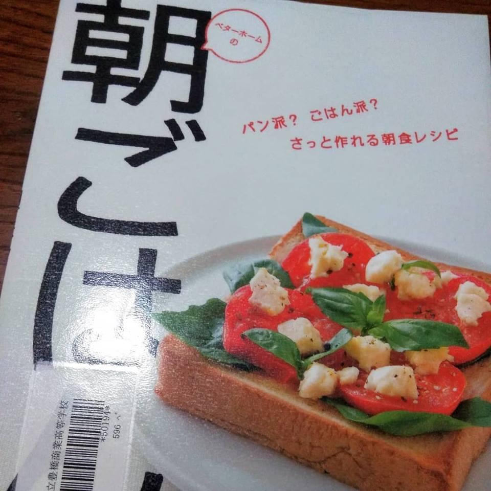 f:id:hihararara:20190131215103j:plain