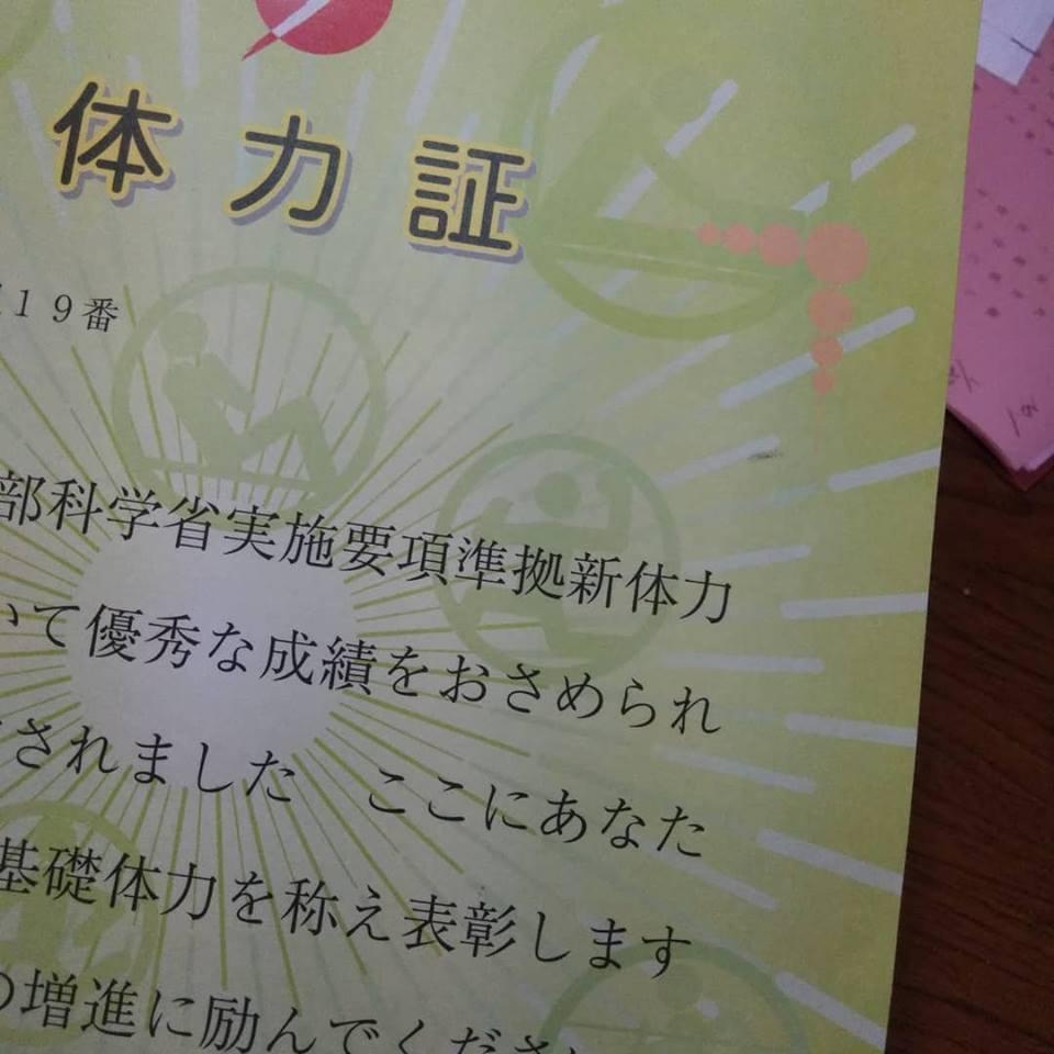 f:id:hihararara:20190131215115j:plain