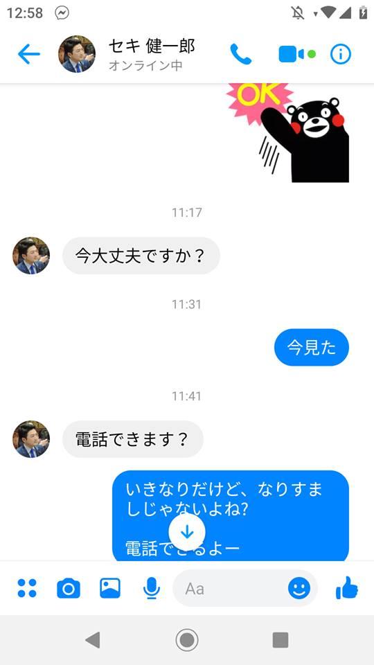 f:id:hihararara:20190224215529j:plain