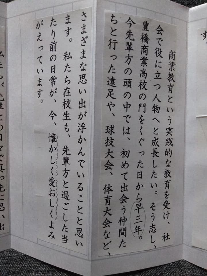 f:id:hihararara:20190303184718j:plain