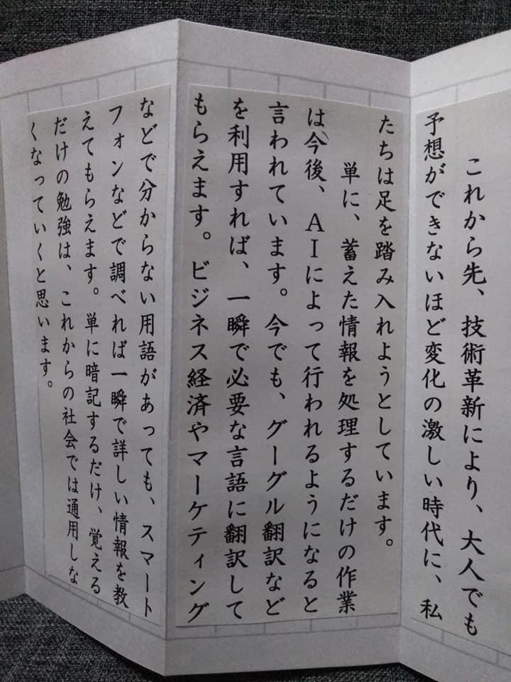 f:id:hihararara:20190303185052j:plain