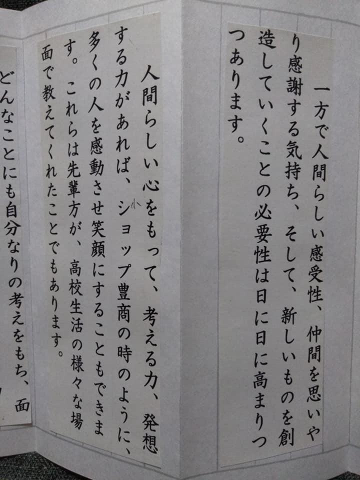 f:id:hihararara:20190303185157j:plain