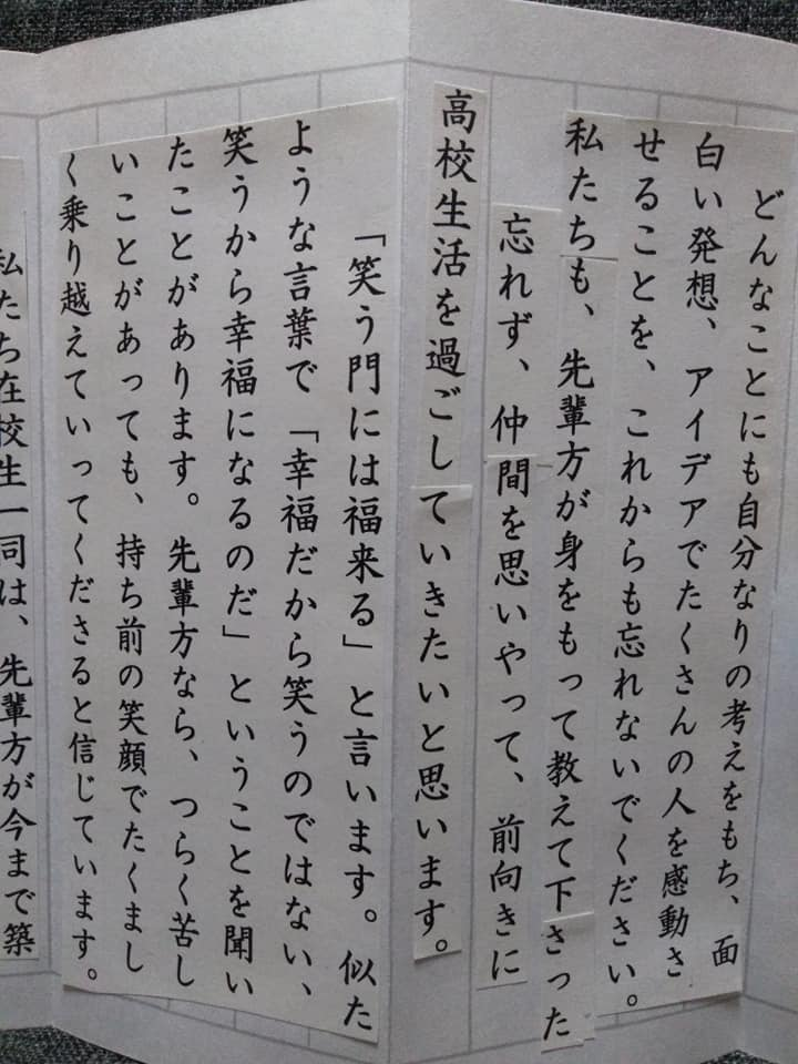 f:id:hihararara:20190303185227j:plain