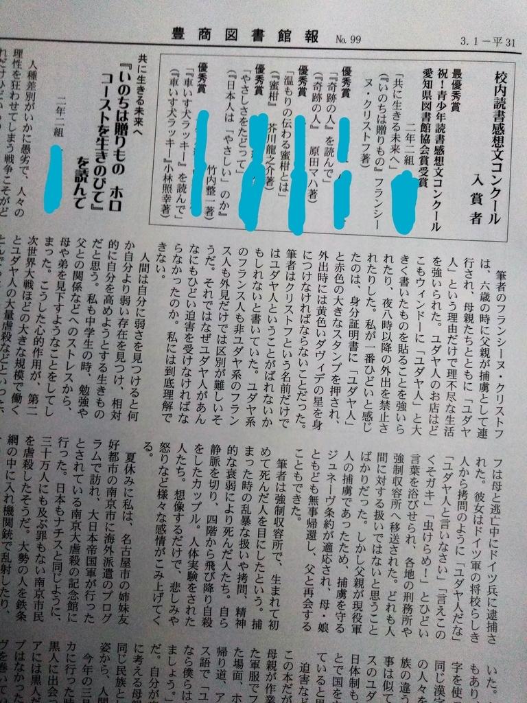 f:id:hihararara:20190307212119j:plain