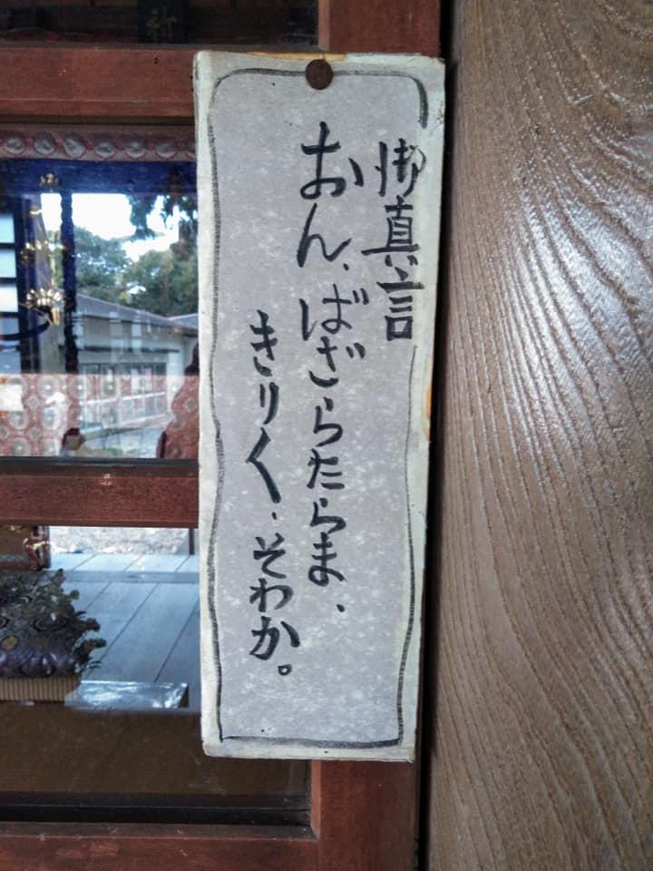 f:id:hihararara:20190318150050j:plain