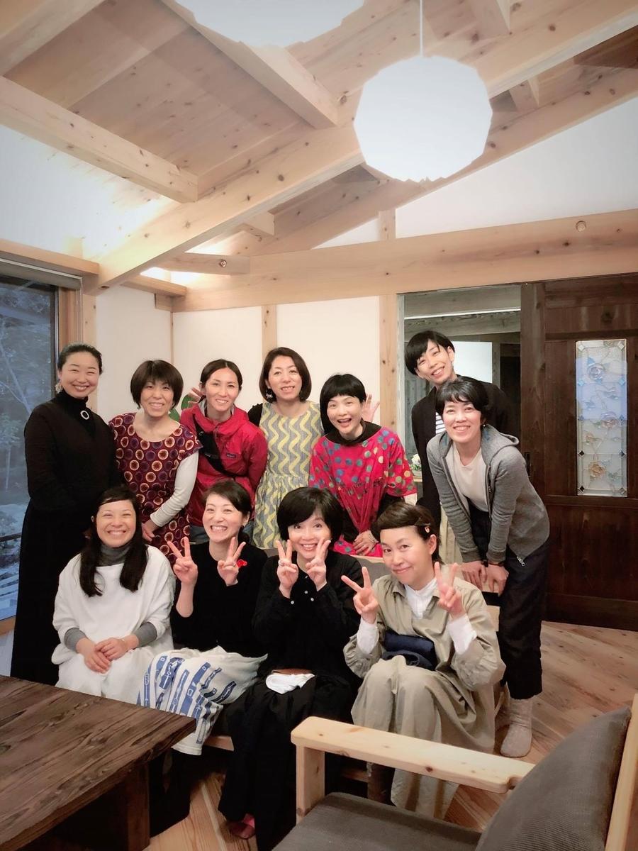 f:id:hihararara:20190328191935j:plain