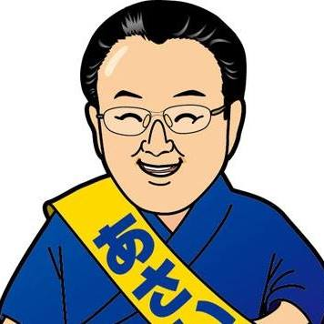 f:id:hihararara:20190331211439j:plain