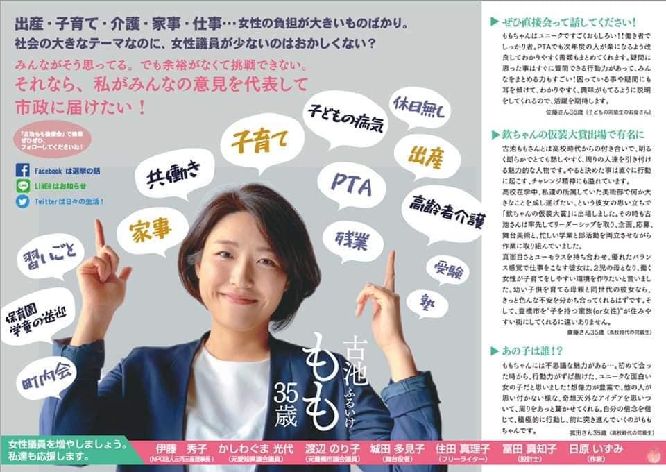 f:id:hihararara:20190414153905j:plain