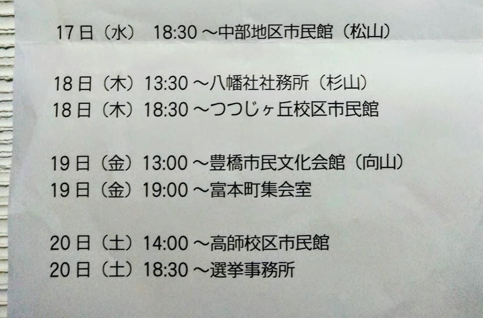 f:id:hihararara:20190417165332j:plain