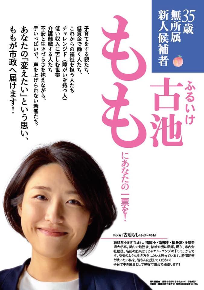 f:id:hihararara:20190420171706j:plain