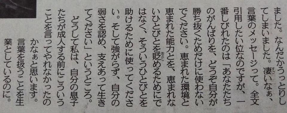f:id:hihararara:20190425204205j:plain