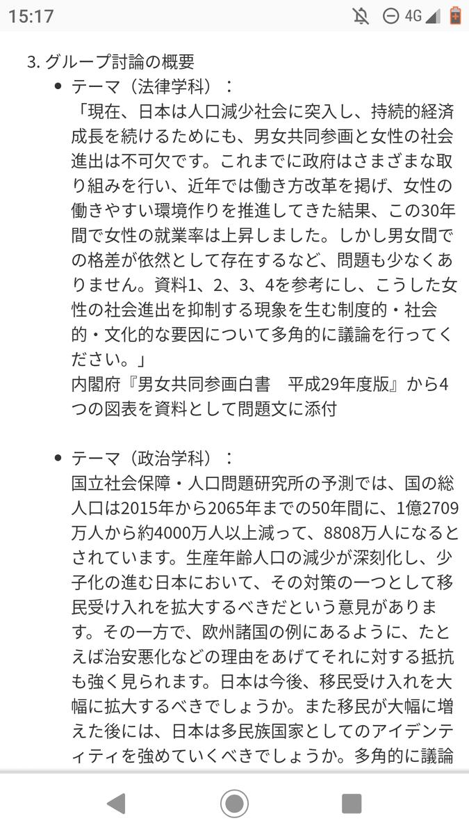 f:id:hihararara:20190427134558p:plain