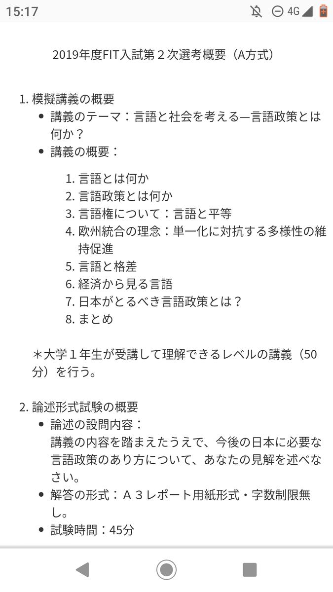f:id:hihararara:20190427134611p:plain