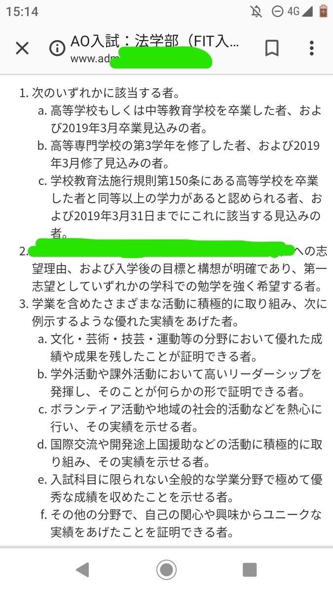 f:id:hihararara:20190427135854j:plain