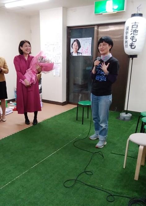f:id:hihararara:20190429133238j:plain