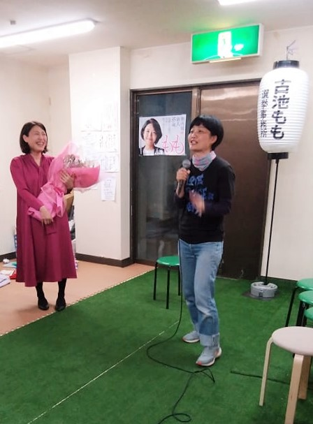 f:id:hihararara:20190429133247j:plain