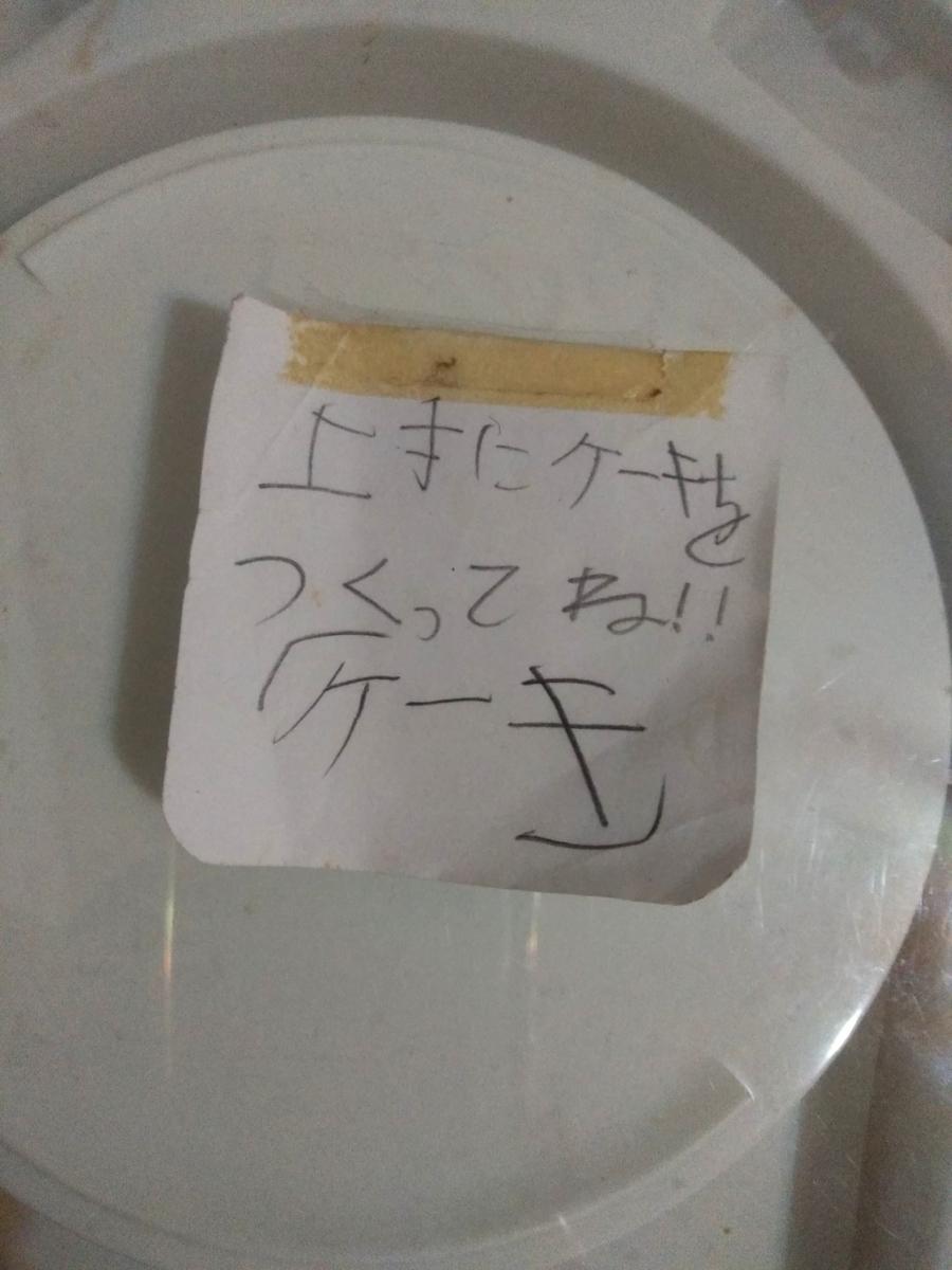 f:id:hihararara:20190501215528j:plain