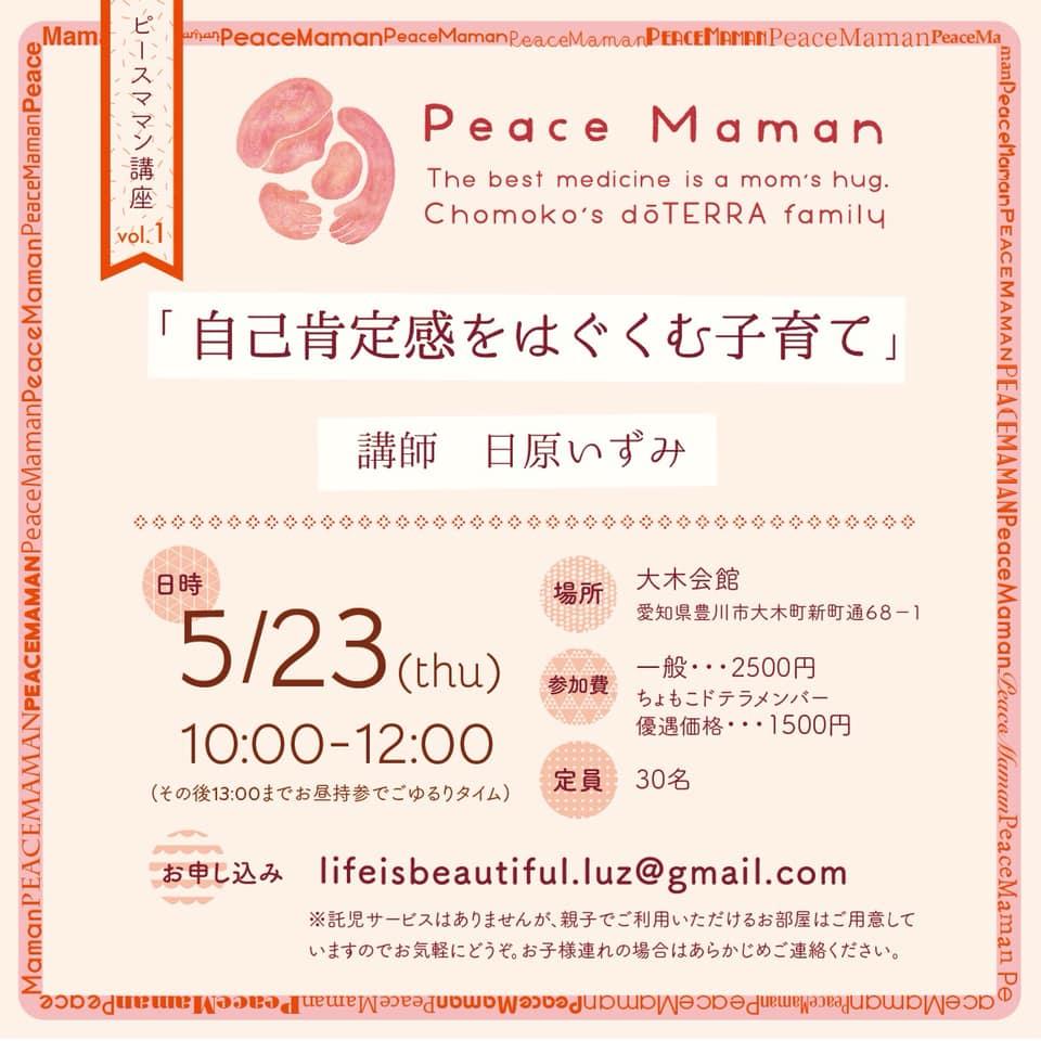 f:id:hihararara:20190506133254j:plain